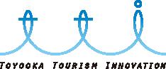 一般社団法人豊岡観光イノベーション|豊岡版DMO – 一般社団法人豊岡観光イノベーションの公式ホームページです。